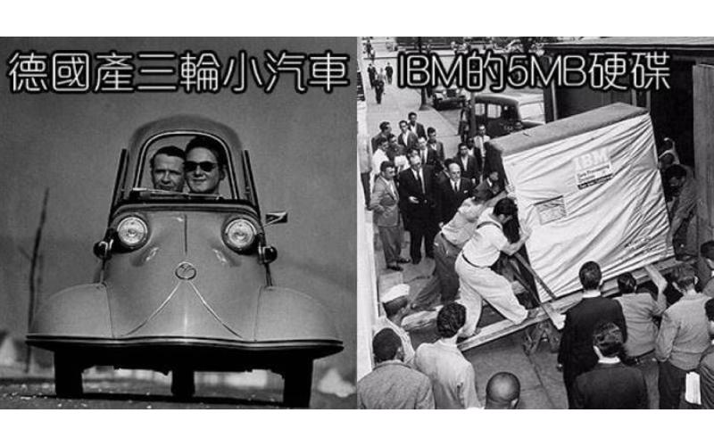 30張「歷史課本絕不會看到」的珍貴歷史照!#18比姚明還高!