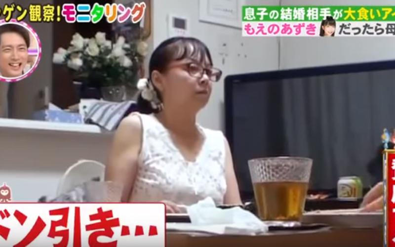 媽媽原本對兒子的結婚對象「超滿意」一臉喜悅,但在看完她吃掉119貫壽司後媽媽開始變臉了…