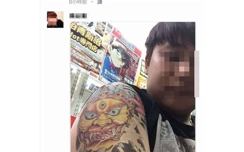 超狂國中屁孩FB炫耀霸氣刺青,網友無情戳破...現實太悲哀了!