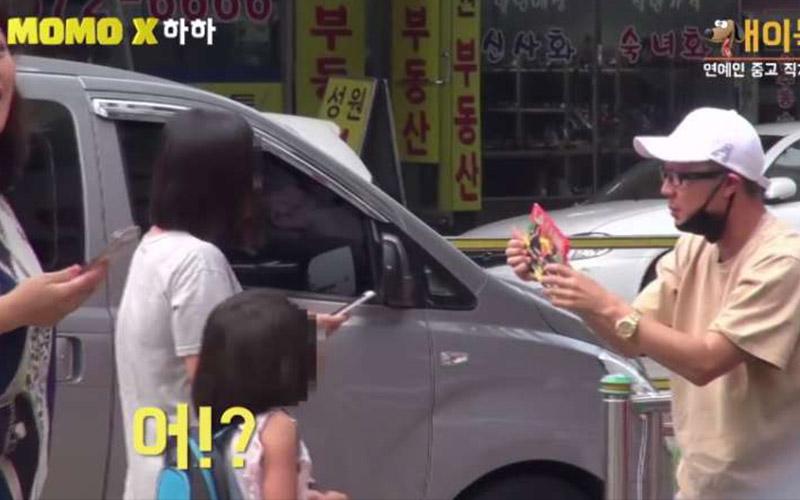 韓星看到「網路上有人在出售自己的簽名CD」決定釐清原因要親自面交,二手賣家一認出他後整個人就石化了!!