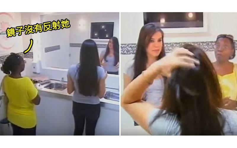 整人節目找來雙胞胎「假裝照鏡子」而鏡中看不到自己的人都嚇壞了!(圖+影)