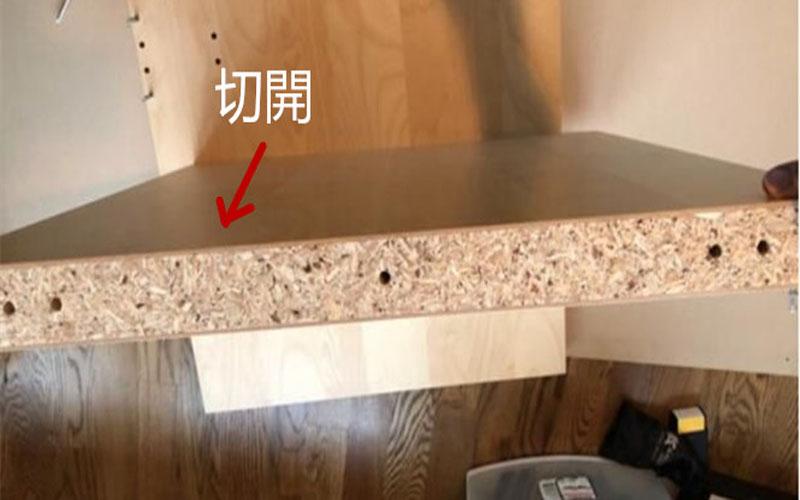 他好奇IKEA家具「為什麼這麼便宜」!好奇切開桌子發現「原來是紙板」!