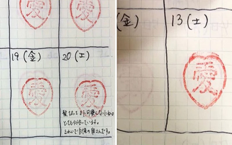「當天沒生氣」就能獲得愛的印章!日本人妻自製「蓋章日記」老公的留言可愛炸!