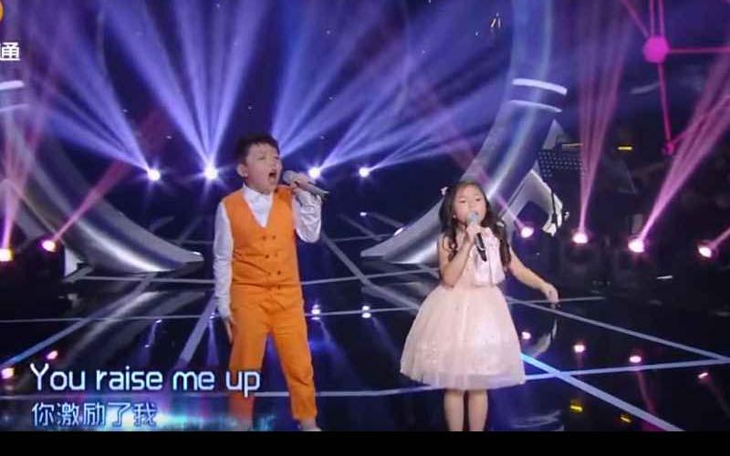 這兩位孩子的爆發式唱腔演唱《You Raise Me Up》讓你見識什麼叫做「真正的天籟美聲」!