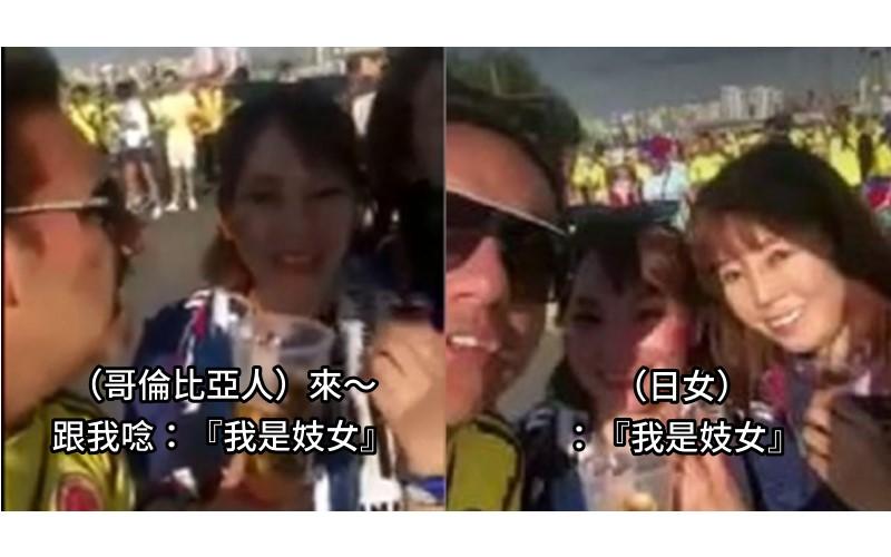 日本正妹觀看世足遭洋腸搭訕「假好心教西班牙語」...譏笑狂「女表」影片曝光慘被2國圍剿!(影)