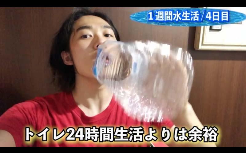 日本男自體實驗「喝水減肥法」一個禮拜猛灌水,到底能瘦多少?