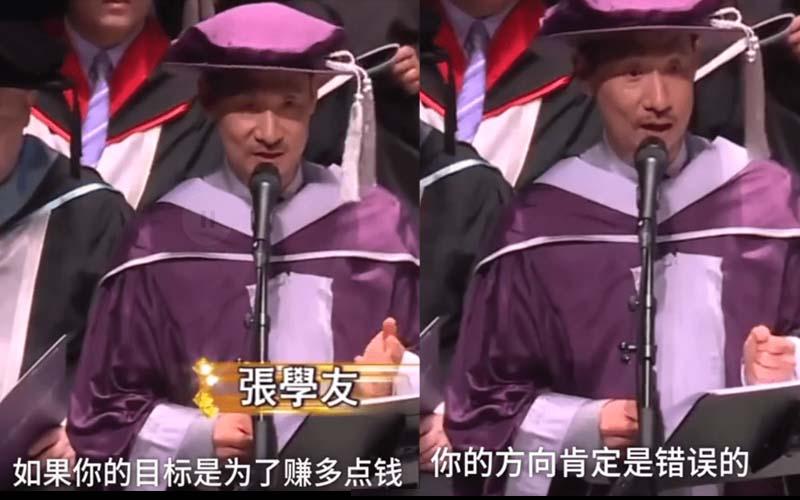 天王張學友受邀於演藝學院畢典致詞,幽默風趣的內容笑歪全場師生媒體!