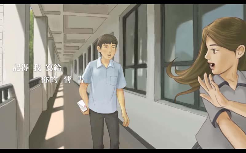 原來周杰倫《等你下課》MV裡的女主角原型就是老婆昆凌!這個結婚紀念禮,真的好浪漫!