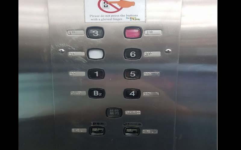 「醫院裡不停B1的電梯千萬不要搭」工作人員告知他真相後「背後涼涼的!」