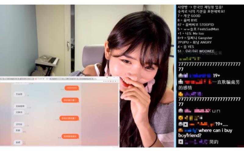 韓國人氣實況主「玩WooTalk」撩台男!用google翻譯「話題超展開」網友驚呼:19  ?