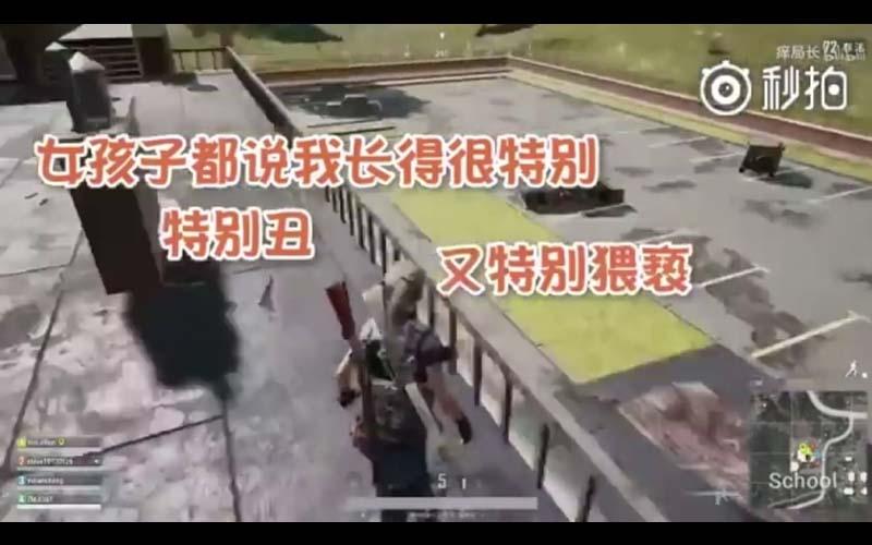 陸男吃雞團遇到台灣失戀男,哽咽哭訴「女孩都嫌我醜」,他們溫馨安慰「來大陸我給你介紹十個」
