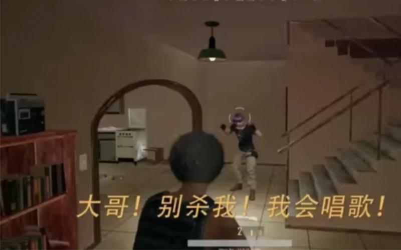 鄉音男在遊戲裡遭活逮「決定唱英文歌求生」 才唱20秒...結局讓網友笑噴了!