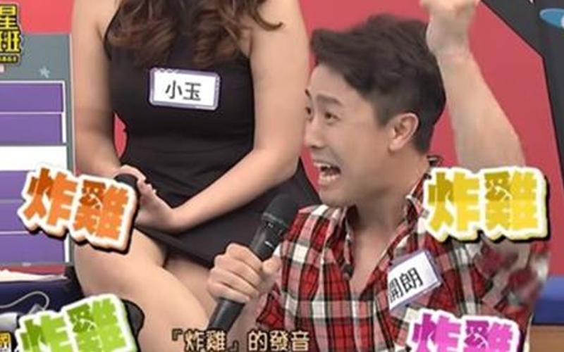 各國語言差異大,韓國講炸雞、泰國講蛤蜊全是指男生下體,在泰國「別說咖哩」會被轟出去!
